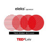 ELEKS Sponsors TEDx Lviv to Promote Creative Thinking and Knowledge-Sharing Culture within the Community