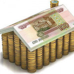 Russian Ministry Announces IT Subsidies for 2014