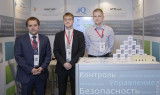 BS/2 Participates in the At PLUS Forum