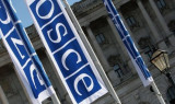 Computaris Participates at the OSCE Chairmanship Business Conference 2017