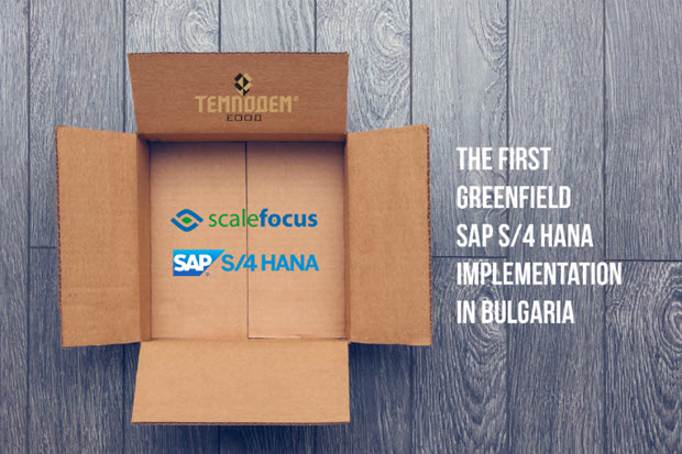 Scale implements SAP S/4HANA