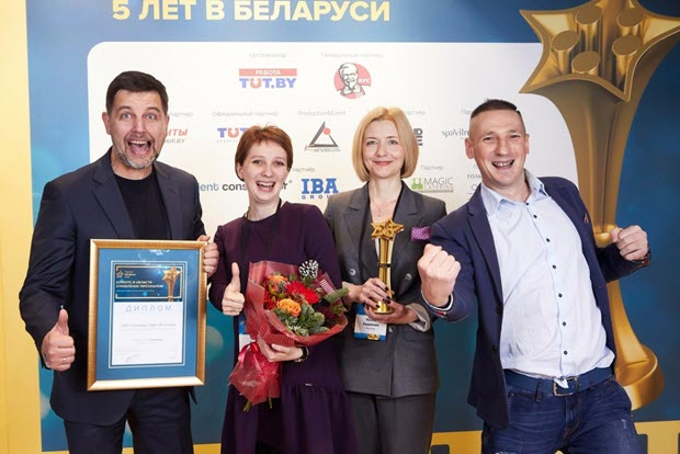"Promward Winds ""HR Brand Belarus Award"""